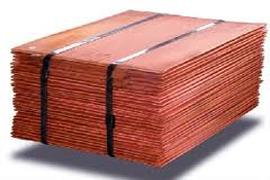 Cathodes de cuivre